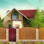 Строительство заборов в Одинцово
